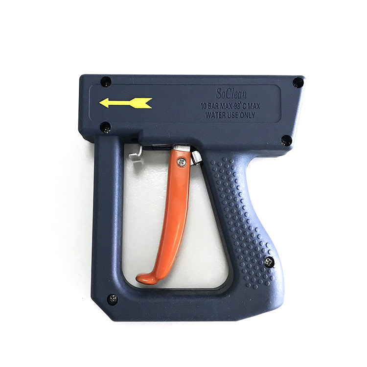 TYPE HF - High Flow Water Spray Gun